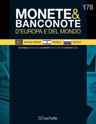 Monete e Banconote 2° edizione uscita 178