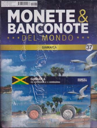 Monete & Banconote del mondo - n. 37 -Giamaica - 25 centesimi e 1 centesimo -    settimanale - 13/10/2021  -