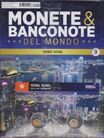 Monete e banconote del mondo uscita 9 - Hong Kong -10 e 20 centesimi- settimanale - 31/3/2021
