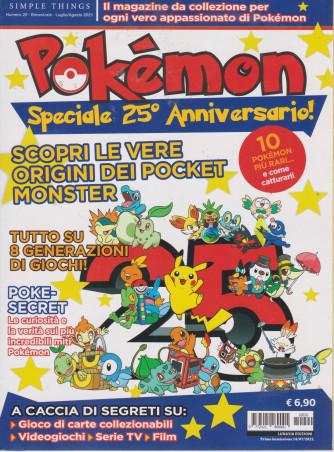 Pokemon - Speciale 25° Anniversario! -luglio - agosto 2021 - n. 20 - bimestrale