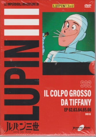 Le imperdibili avventure di Lupin III Il colpo grosso da Tiffany - n. 18 - settimanale