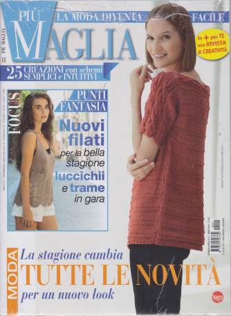 Piu' Maglia Mega - n. 12 - bimestrale - aprile - maggio 2021 - 2 riviste