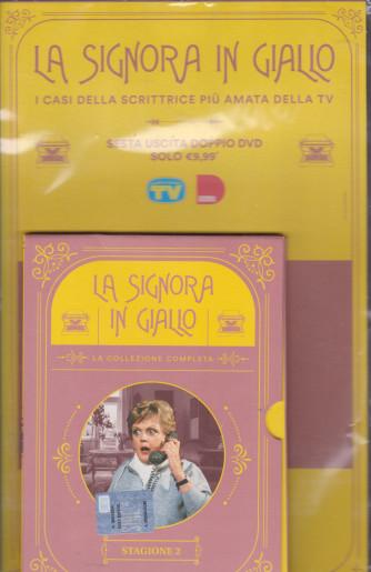 I Dvd di Sorrisi 6 -  n. 5 - La signora in giallo - sesta   uscita - doppio dvd - stagione 2 - 22/12/2020 - settimanale -