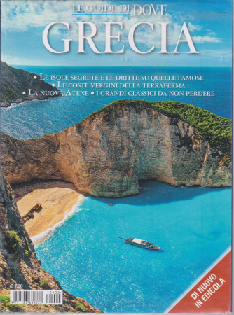 Le guide di Dove -  Grecia - n. 1/2020