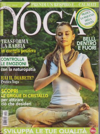 Vivere lo Yoga - + Shiva Soul - Bhajans e Mantra per meditare - - n. 98 -aprile - maggio 2021 - bimestrale - 2 riviste