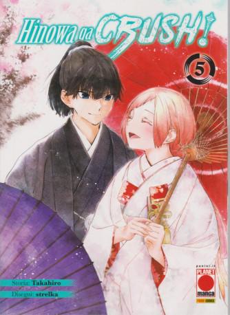 Manga blade n. 58 - bimestrale - 11 marzo 2020