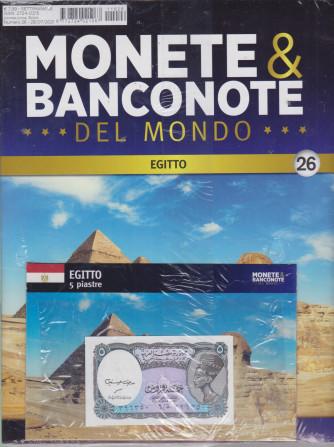 Monete e banconote del mondo uscita 26 - settimanale -28/7/2021  - Egitto - 5 piastre