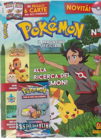 Pokemon  magazine- n. 1 - 29 aprile 2021 - bimestrale + in regalo 6 carte del GCC Pokemon