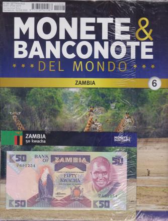 Monete e banconote del mondo uscita 6 - Zambia -50 kwacha - settimanale - 10/3/2021