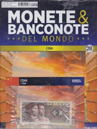 Monete e banconote del mondo uscita 28 - settimanale -11/8/2021  - Cina - 1 jiao