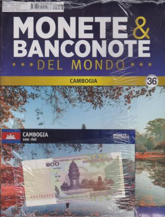 Monete & Banconote del mondo - n. 36 - Cambogia - 100 riel -  - settimanale - 6/10/2021  -