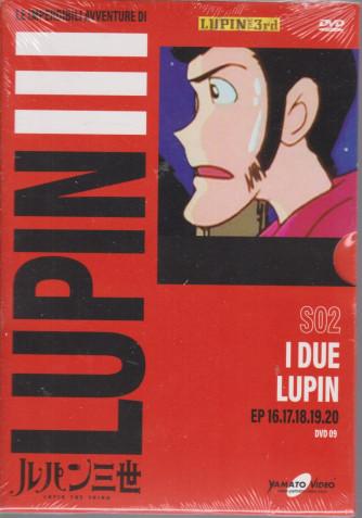 Le imperdibili avventure di Lupin III - I due Lupin  - settimanale