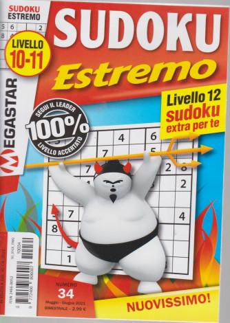 Sudoku Estremo - n. 34 - livello 10-11 - maggio - giugno  2021 - bimestrale