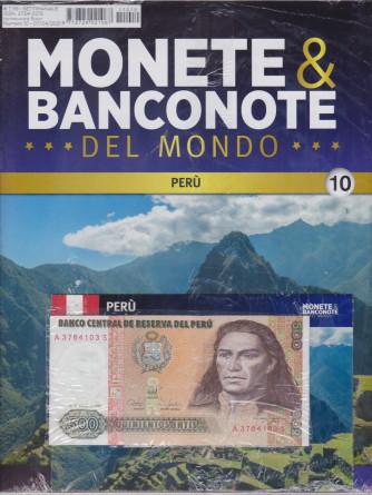 Monete e banconote del mondo uscita 10 - Perù -   settimanale - 7/4/2021