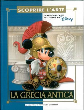 Scoprire L'arte raccontata da Disney vol. 2 - La grecia Antica