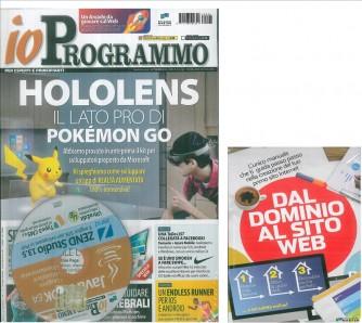 """Io Programmo mensile n. 206 Settembre 2012 + Libro """"Dal dominio al Sito Web"""
