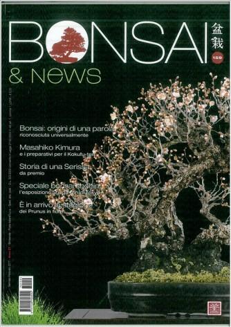 Bonsai & News - Bimestrale n. 159 Gennaio 2017