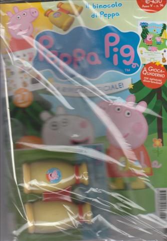 Peppa Pig  Magazine - quattordicinale n. 94 Maggio 2017 + Binocolo