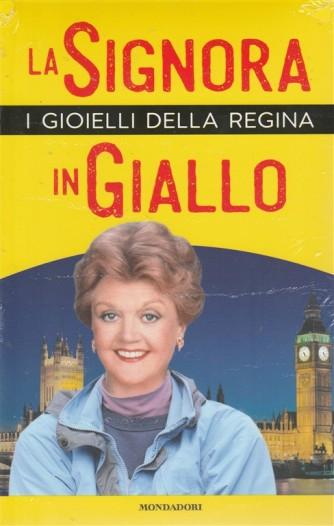 """La Signora in Giallo """"I Gioielli della Regina"""" by Mondadori di Jessica Fletcher"""