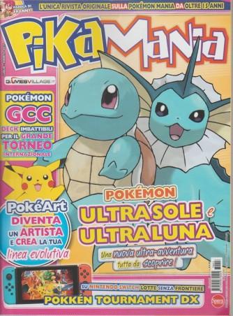 Pika Mania - bimestrale n. 13 Luglio 2017 Pokemon Ultrasole e Ultraluna