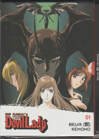 """1° DVD Go Nagai's:  The Devil Lady - """"Belva"""" by la Gazzetta dello Sport"""