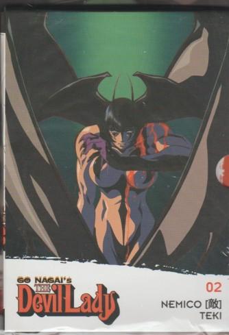 """2° DVD Go Nagai's:  The Devil Lady - """"Nemico"""" by la Gazzetta dello Sport"""