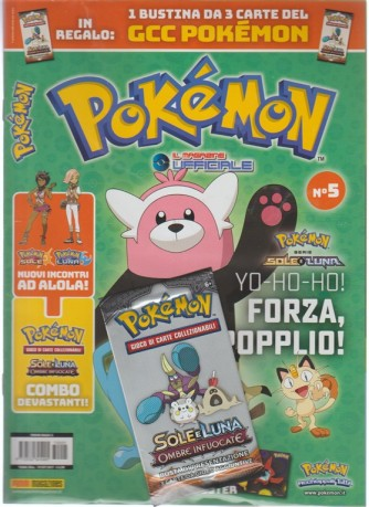 """Pokemon """"il Magazine Ufficiale"""" bimestrale n.5 Settembre2017+ 3 card Sole e Luna"""