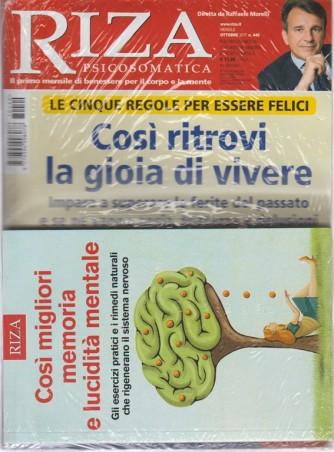 Riza Psicosomatica - mensile n.440 Ottobre2017+ libro Così migliori memoria e...