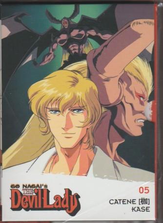 """5° DVD Go Nagai's:  The Devil Lady - """"CATENE"""" by la Gazzetta dello Sport"""