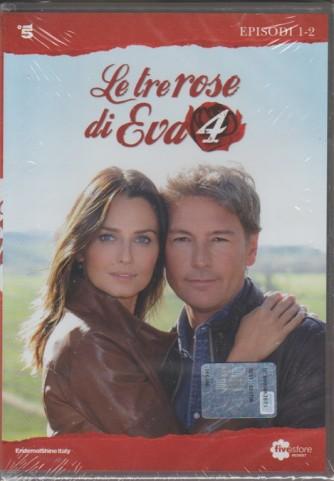 1° DVD di 5 - Le tre Rose di EVA 4: 1° e 2° episodio + Cofanettoe libretto