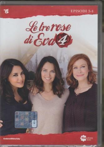 2° DVD di 5 - Le tre Rose di EVA 4: 3° e 4° episodio + Cofanetto e libretto