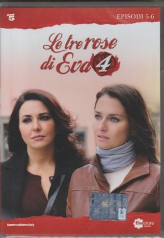 3° DVD di 5 - Le tre Rose di EVA 4: 5° e 6° episodio + DVD e libretto
