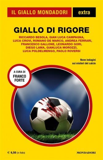 Il Giallo Mondadori Extra 24: Giallo di rigore (Mondadori)