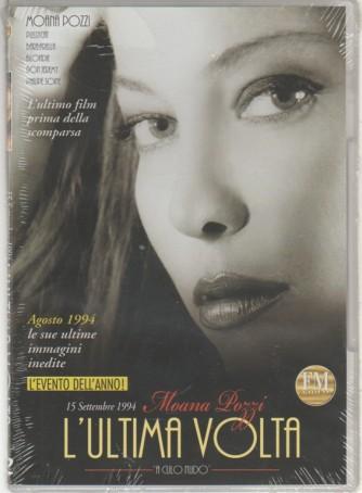 """DVD XXX - Moana Pozzi: L'ultima volta """"A culo nudo"""" - 15 Settembre 1994"""