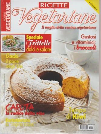 Ricette Vegetariane - bimestrale Febbraio 2018 - RIEDIZIONE