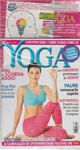Vivere lo Yoga - bimestrale n. 82 Agosto 2018+ CD: Meditazioni guidate