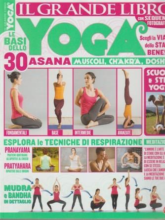Vivere Lo Yoga Speciale - Il grande libro con sequenze fotografiche - n. 2 - bimestrale - settembre - ottobre 2018