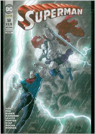 Superman 53 (112) - DC Comics Lion