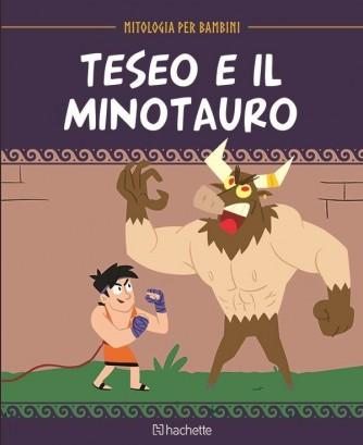 Mitologia per bambini uscita 1