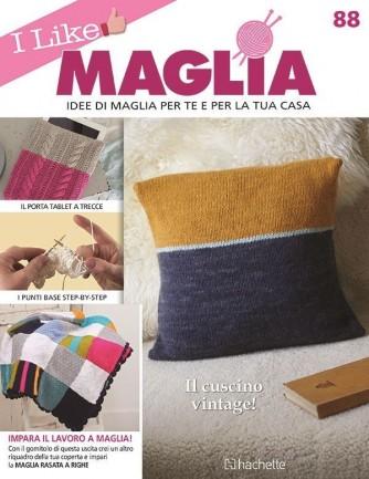 I like Maglia uscita 88