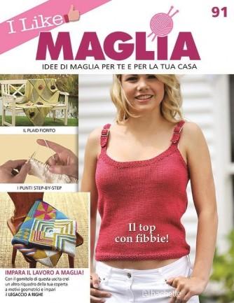I like Maglia uscita 91