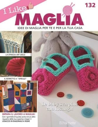 I like Maglia uscita 132