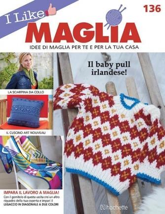 I like Maglia uscita 136