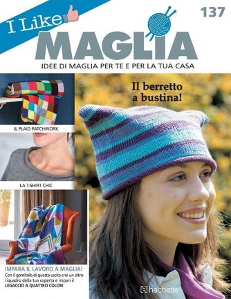 I like Maglia uscita 137