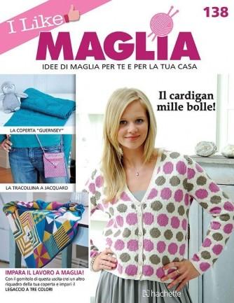 I like Maglia uscita 138