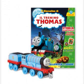 MATTEL World - Il giornalino del Trenino Thomas
