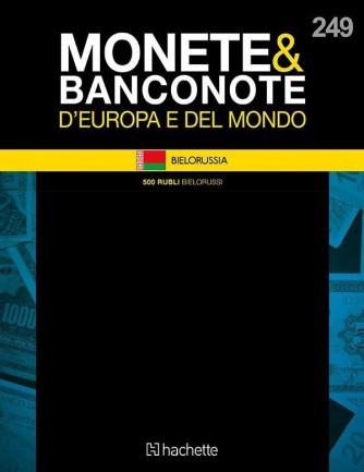 Monete e Banconote uscita 249