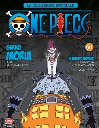 One Piece uscita 60