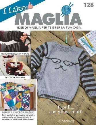I like Maglia uscita 128