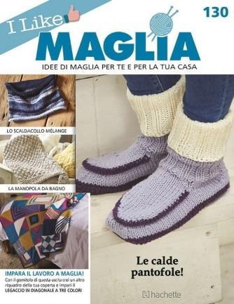 I like Maglia uscita 130